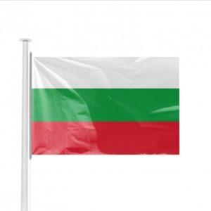 Pavillon Bulgarie