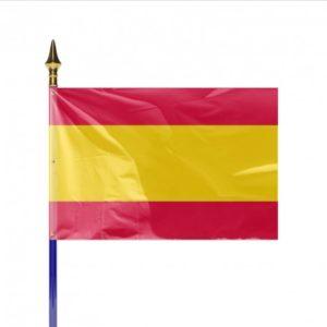 Pavillon Espagne