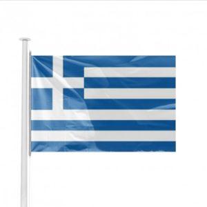 Pavillon Grèce